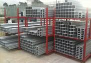 50mm Retaining Wall Channel